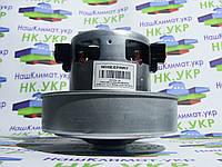 Двигатель аналог VCM-K70GU пылесоса 1800w  , 120мм WHICEPART (vc07w170) VCM-HD119.5 к пылесосу Samsung