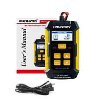 Konnwei KW510 зарядное устройство АКБ + автомобильный аккумуляторный тестер - Желтый