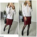Женский костюм блузка с высокими манжетами украшенными пуговками и  юбка на молнии, 48-50, 52-54 (Батал), фото 2