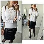 Женский костюм блузка с высокими манжетами украшенными пуговками и  юбка на молнии, 48-50, 52-54 (Батал), фото 3