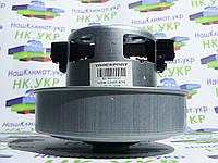 Двигатель для пылесоса samsung аналог 1560w VCM-K40HU, мотор WHICEPART VCM-HD 1600w (110мм)
