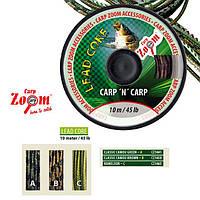 Ледкор Lead Core Classic Green,45lb,10м.