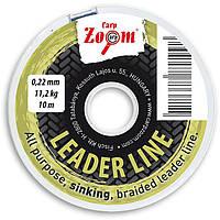 Плетенный шнур для поводков Carp Zoom Leader Line Olive, sinking, 0,10, 2,7kg, 10м