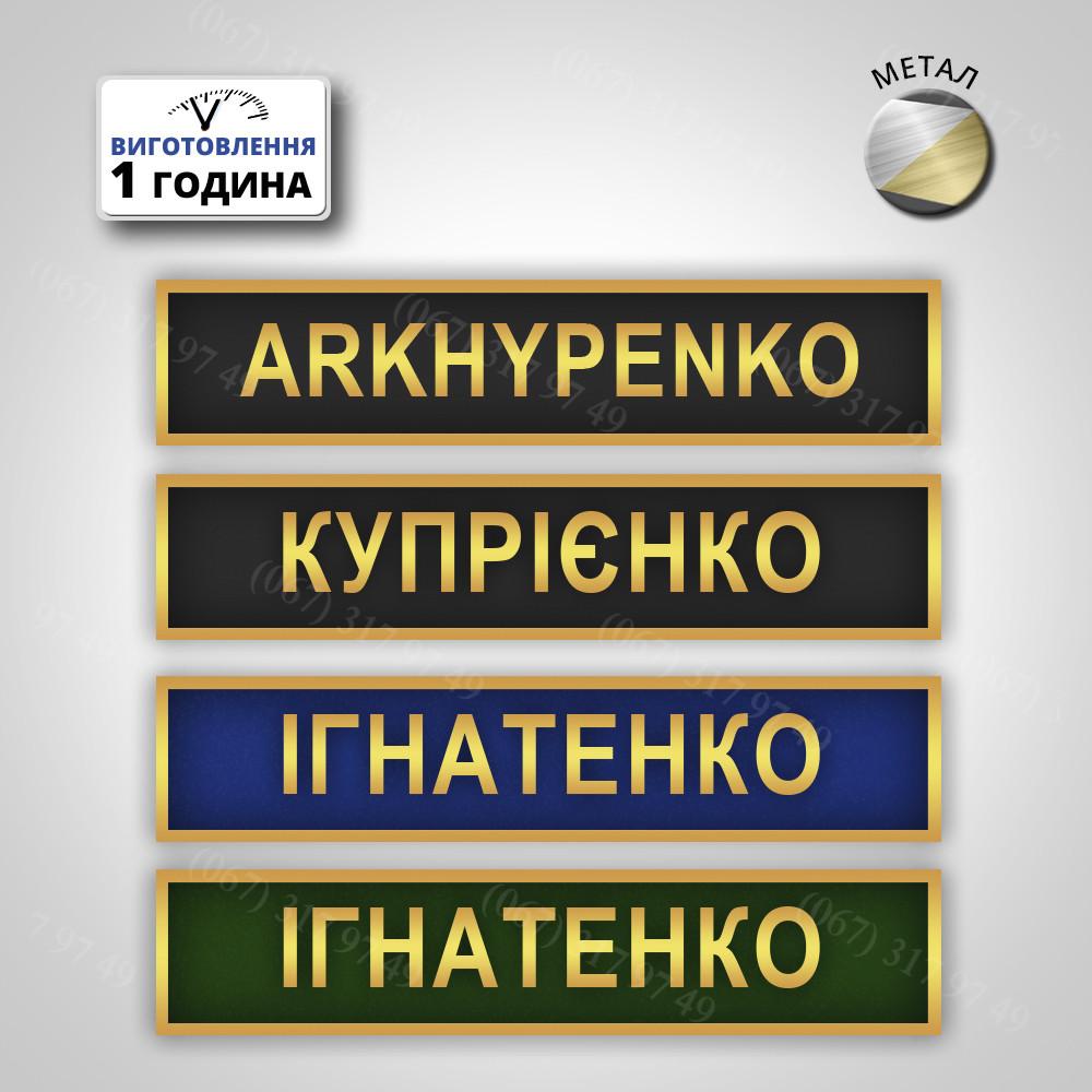 tablichki_1280h943_07_004.jpg