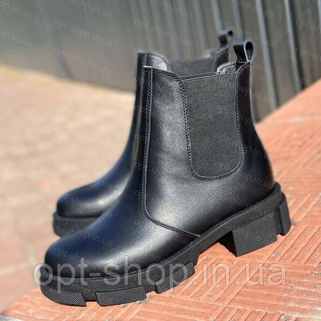 Женские демисезонные ботинки кожаные(челси) черные черевики жіночі челсі, ботинки женские на толстой подошве