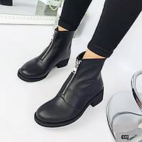 Жіночі осінні черевики натуральна шкіра, всередині натуральна шерсть, фото 1