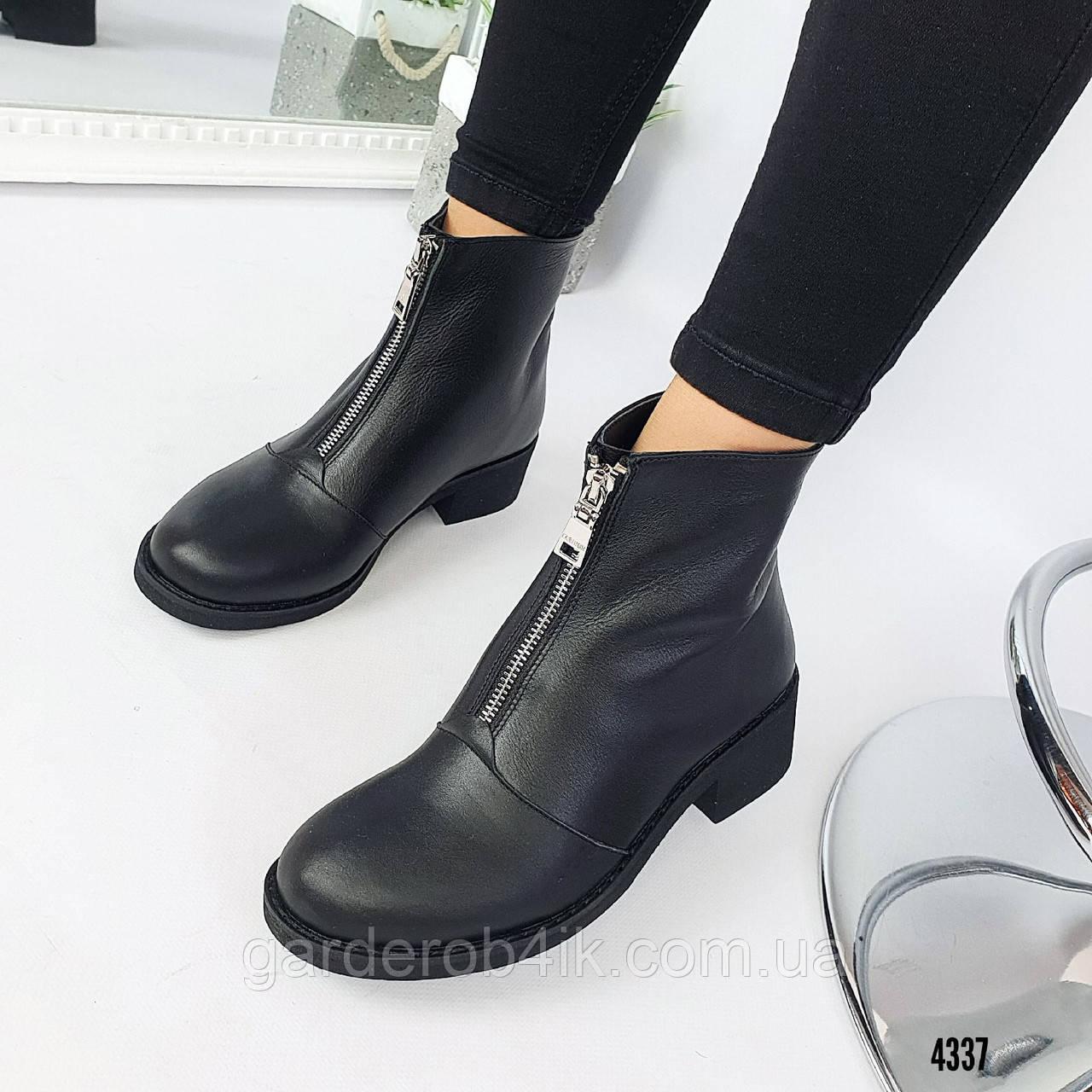 Женские осенние ботинки натуральная кожа, внутри натуральная шерсть