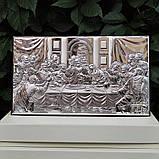 Икона серебряная Тайная Вечеря 26х15см 81323.5XL, фото 3