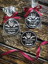 """Подарок на день защитника Украины """"Медаль из шоколада"""""""