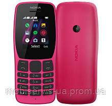 Телефон Nokia 110 DS TA-1192 pink