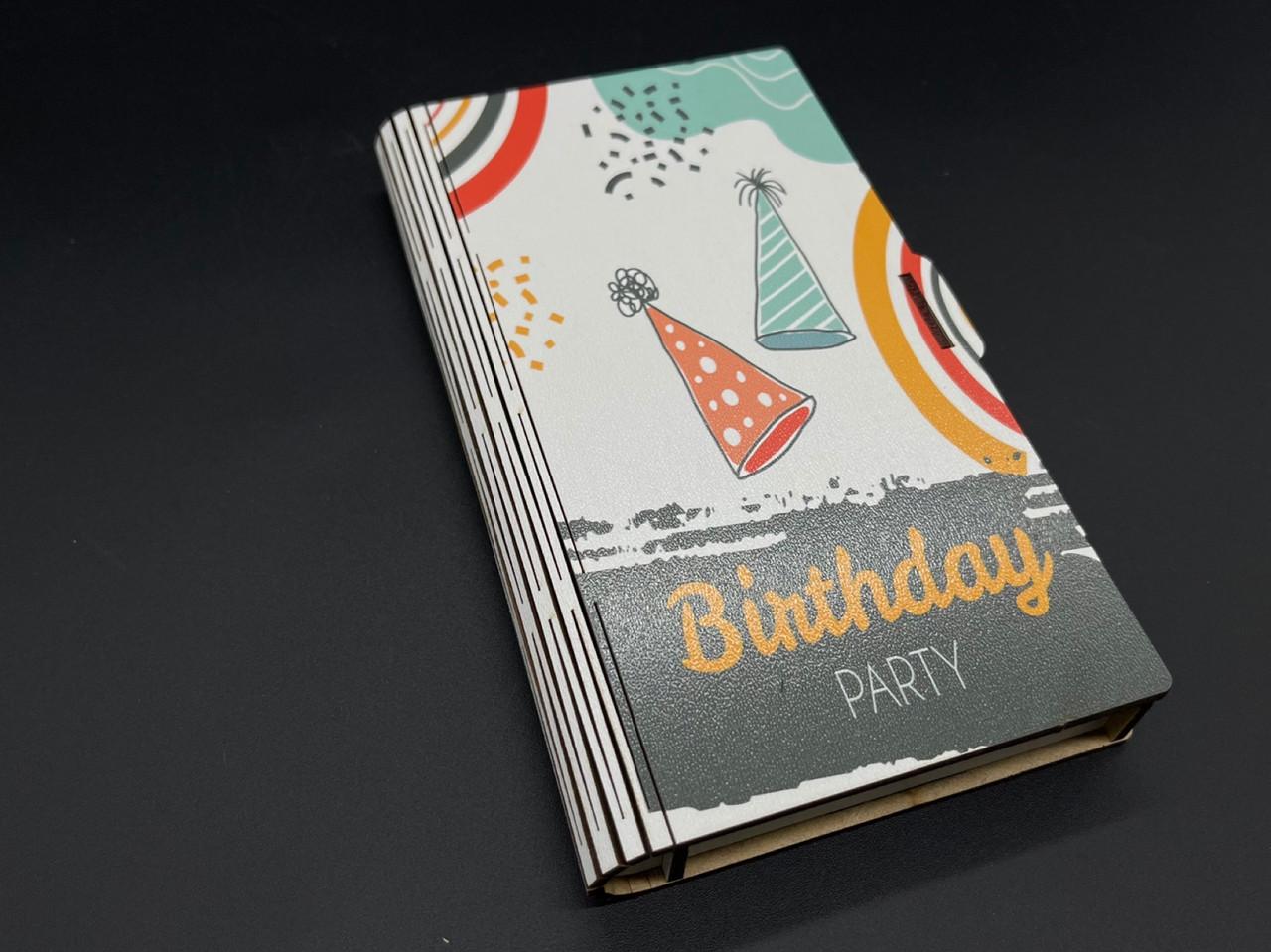 """Шкатулка конверт для грошей. """"Birthday Party"""". 17х10х2см"""