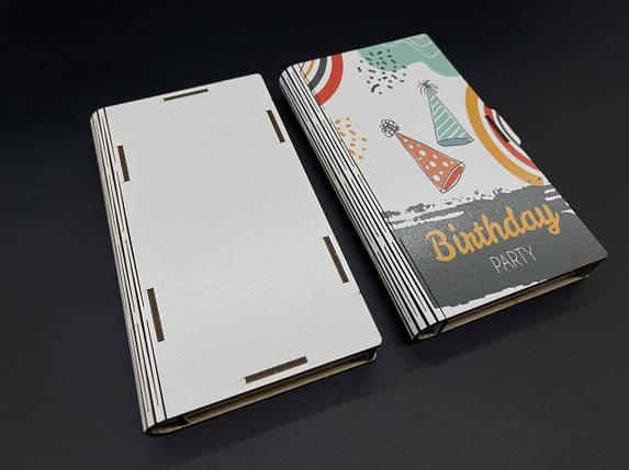 """Шкатулка конверт для грошей. """"Birthday Party"""". 17х10х2см, фото 2"""