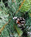 Ялинка Європейська з шишками і срібним Перлами Штучна 1.5 м, фото 2