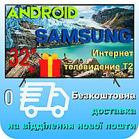 Телевизор Самсунг 32 дюйма Samsung smart+Т2 FULL HD WI-FI вай-фай LED ЛЕД ЖК DVB-T2 телевізор 2021