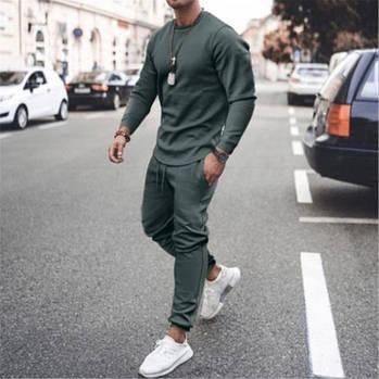 Теплий чоловічий спортивний костюм на флісі в кольорах