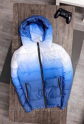 Куртка пуховик мужская короткая зимняя голубого цвета градиент с капюшоном