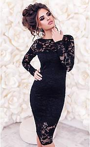 Платье MF225 Черное S