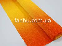 Креп бумага с переходом желто-оранжевая №576/9