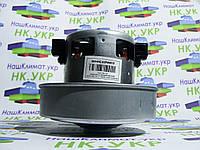 Двигатель пылесоса samsung 1700w аналог  VCM-K70GU, мотор высота 120мм WHICEPART VCM-HD119.5