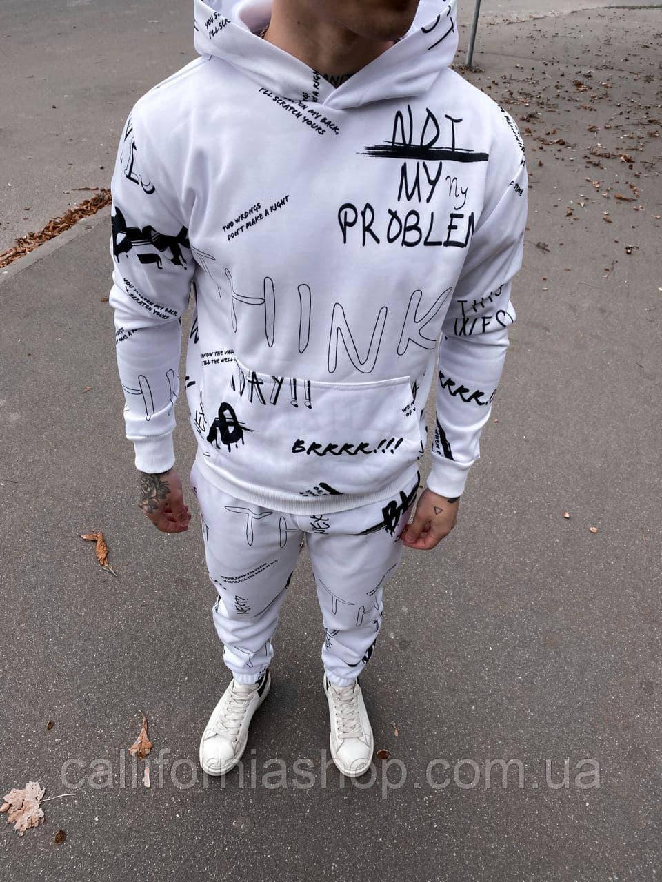 Костюм мужской  спортивный белый с начесом теплый с капюшоном худи штаны молодежный