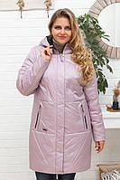 Демисезонная куртка  Atrsun Нора роза 60