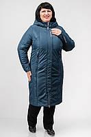 Подовжена куртка Atrsun Амалія сіро-блакитний 54