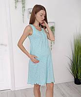 """🌺 Ночная сорочка для беременной и кормящей """"Ромашка"""" 3207, фото 1"""