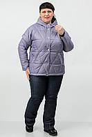 Куртка Atrsun Еріка лаванда 48