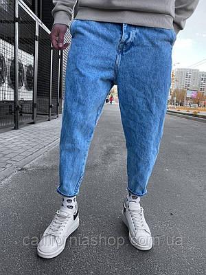 Мужские джинсы мом синие свободного кроя Турция