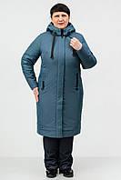 Подовжена демісезонна куртка Atrsun Вельмира сіро-блакитний 56