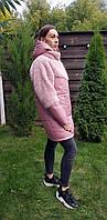 Куртка Atrsun Павлина 2 Магнолия 44