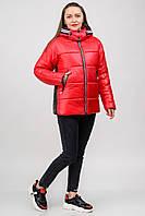 Куртка Atrsun Малика красный 44