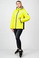 Куртка Atrsun Малика желтый 46