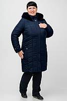 Куртка Atrsun Алефтина темно-синій 54