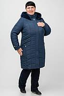 Куртка Atrsun Алефтина серо-синий 54