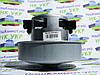 Двигатель для пылесоса Samsung WHICEPART vc07w97-cg-LS VCM-HD 1700w 110мм