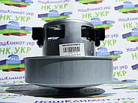 Двигатель (Электродвигатель, мотор) WHICEPART (vc07w97-cg-LS) VCM-HD 1700w, Высота 110мм, для пылесоса Samsung