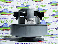 Двигатель (Электродвигатель, мотор) WHICEPART (vc07w97-cg-LS) VCM-HD 1700w, Высота 110мм, для пылесоса Samsung, фото 1