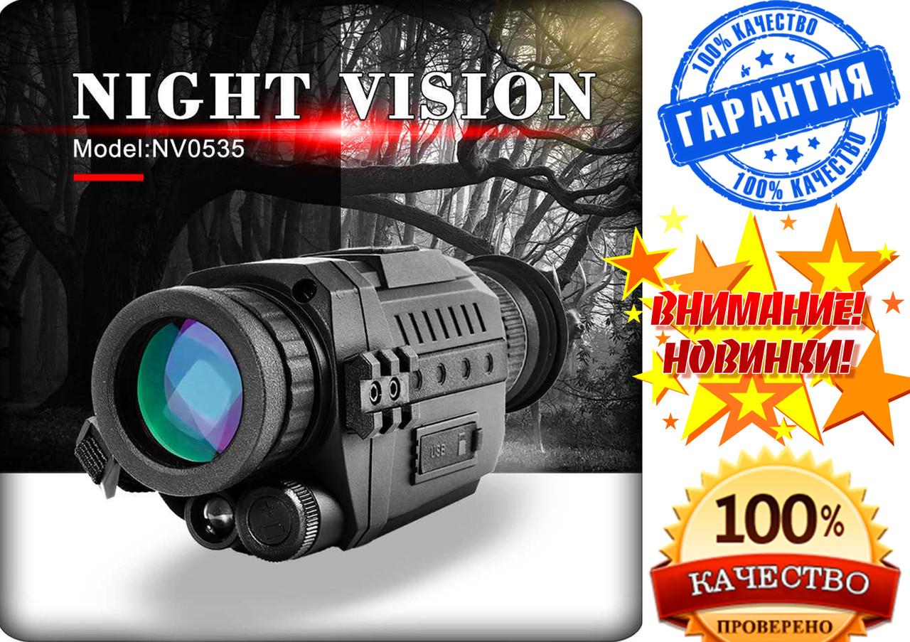Цифровой прибор ночного видения (монокуляр) NV0535 Black + карта памяти в подарок