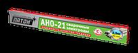 Электроды ПАТОН АНО-21 4мм 2,5кг