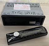 NEW 1DIN автомагнітола Pioneer 1188 ЗНІМНИЙ ЕКРАН, USB,SD,MP3,FM,Bluetooth (200W) блютуз знімна панель, фото 3