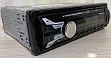 NEW 1DIN автомагнітола Pioneer 1188 ЗНІМНИЙ ЕКРАН, USB,SD,MP3,FM,Bluetooth (200W) блютуз знімна панель, фото 4