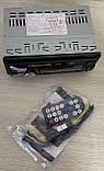 NEW 1DIN автомагнітола Pioneer 1188 ЗНІМНИЙ ЕКРАН, USB,SD,MP3,FM,Bluetooth (200W) блютуз знімна панель, фото 6