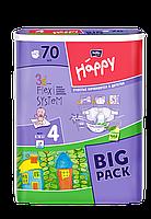 Підгузники  bella HAPPY  MAXI (4) 70шт