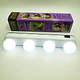 Лампа 4 LED для зеркала для макияжа на присосках (W0-33), фото 3