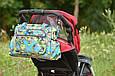 Сумка на коляску Baby Breeze 0348, фото 2