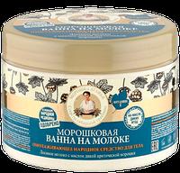 Рецепты бабушки Агафьи ванна для тела на молоке морошковая 500 мл