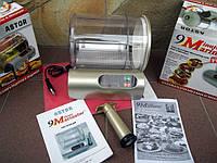 Маринатор  вакуумный  электрический ASTOR на 4 литра. Распродажа в связи с закрытием магазина !