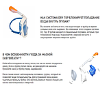 Инновационная маска для снорклинга подводного плавания с креплением для камеры F113, фото 10