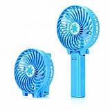 Мощный ручной вентилятор на подставке fan 2 (складная ручка) Разные Цвета, фото 3